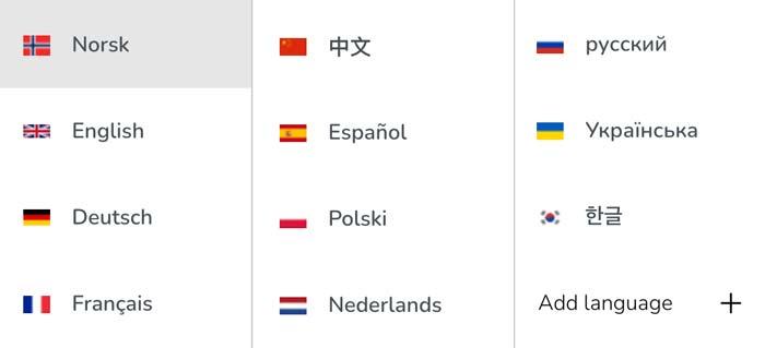11 språk i guiden